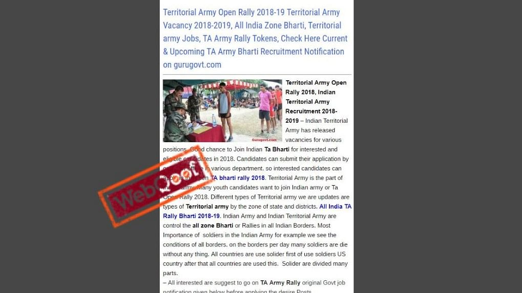 Assam Cops Call Out Fake Ad That Duped Territorial Army Aspirants