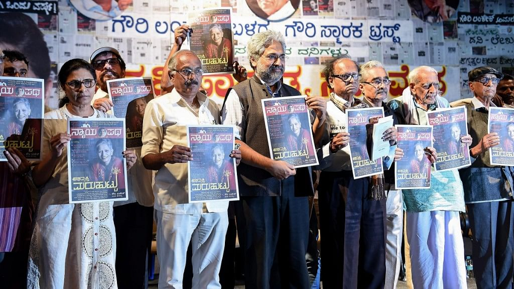 Journalists, Activists Remember Gauri Lankesh on Death Anniversary