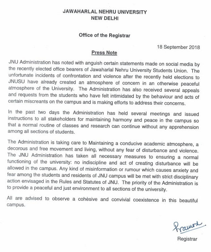 Statement released by the JNU administration.