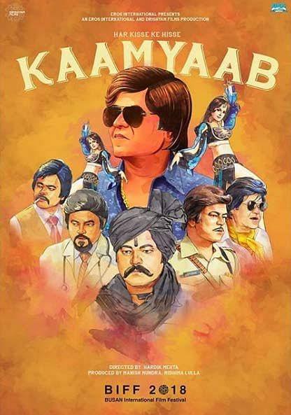 The poster of <i>Kaamyaab</i>.