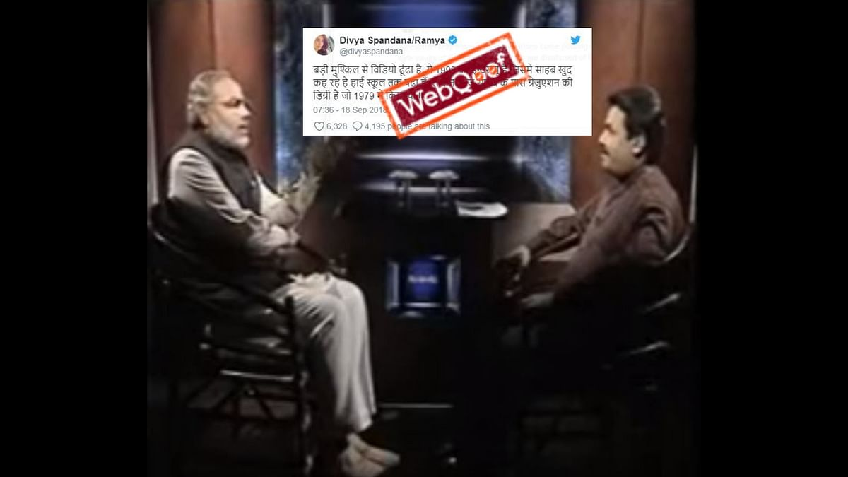 Cong IT Cell Chief Tweets Misleading Video on PM Modi's Education