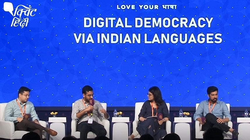 BOL   Indian-Language Startup Founders On Challenges They Face