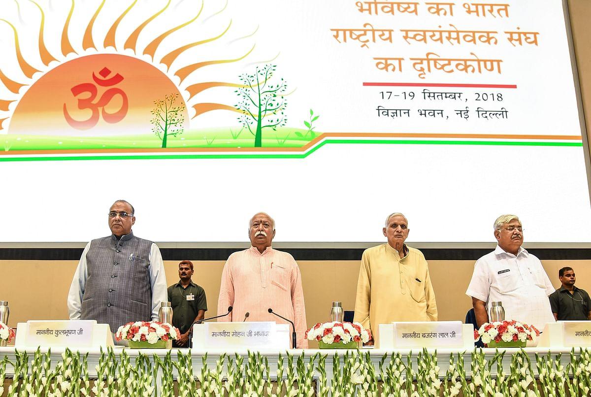 RSS chief Mohan Bhagwat's three-part lecture series is being held at Vigyan Bhavan, Delhi.