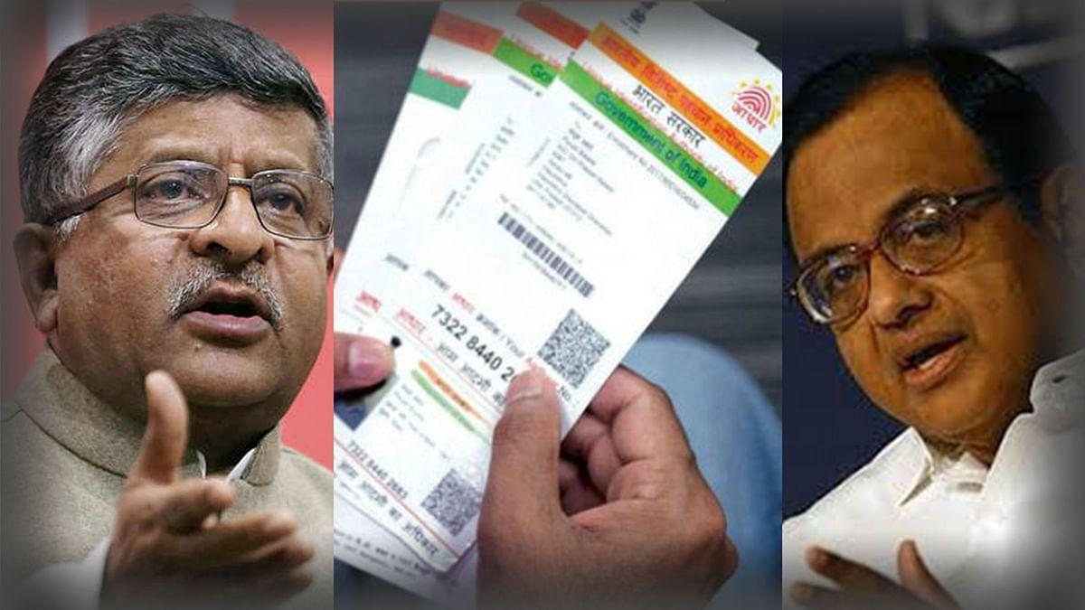 Watch: War Of Words Between BJP, Congress Over SC Aadhaar Verdict