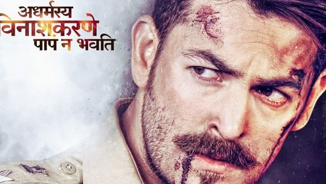 Neil Nitin Mukesh in a poster of <i>Dassehra</i>.