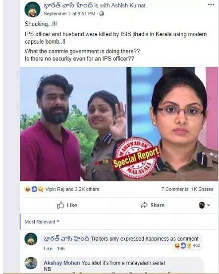 Stills from TV Serial Shared as  Plot to Kill Kerala IPS Officer