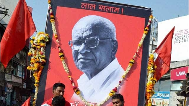 People paying tribute to Govind Pansare