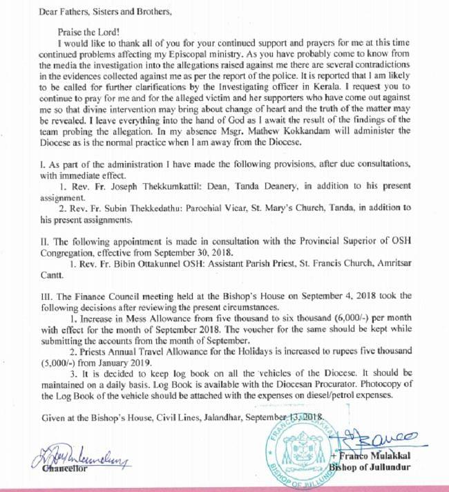 Bishop Franco Mulakkal's statement