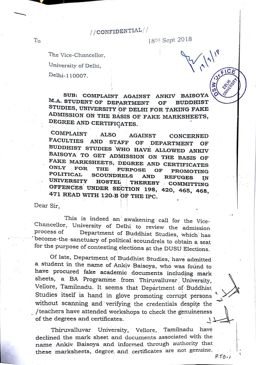 The possible repercussions can deem Baisoya ineligible for DU's students' union body.