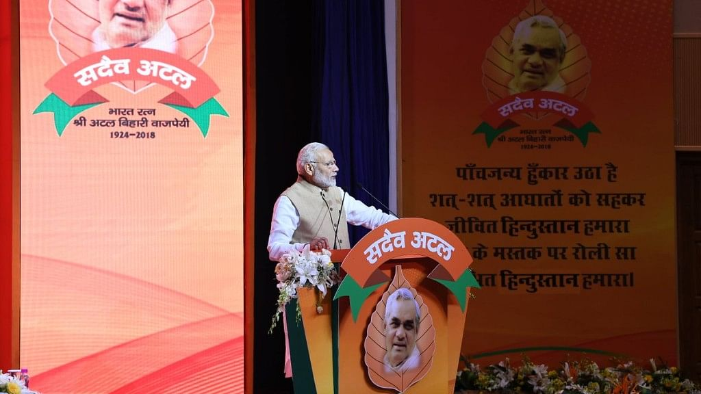 Giving the slogan of 'Ajeya Bharat, Atal Bhajapa' (Invincible India, firm BJP), PM Modi exuded confidence that his party will win in 2019.