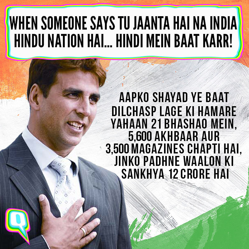 Subtle plug: BOL- love your<i> bhaasha</i>!&nbsp;