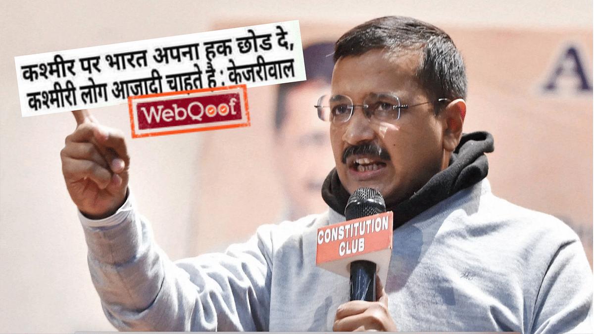 Fake Quote! CM Kejriwal Didn't Say 'India Should Give Up Kashmir'