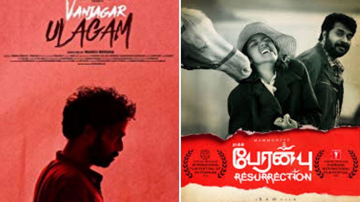 <i>Vanjagar Ulagam </i>and<i> Peranbu</i> to compete at the cinema hall.&nbsp;