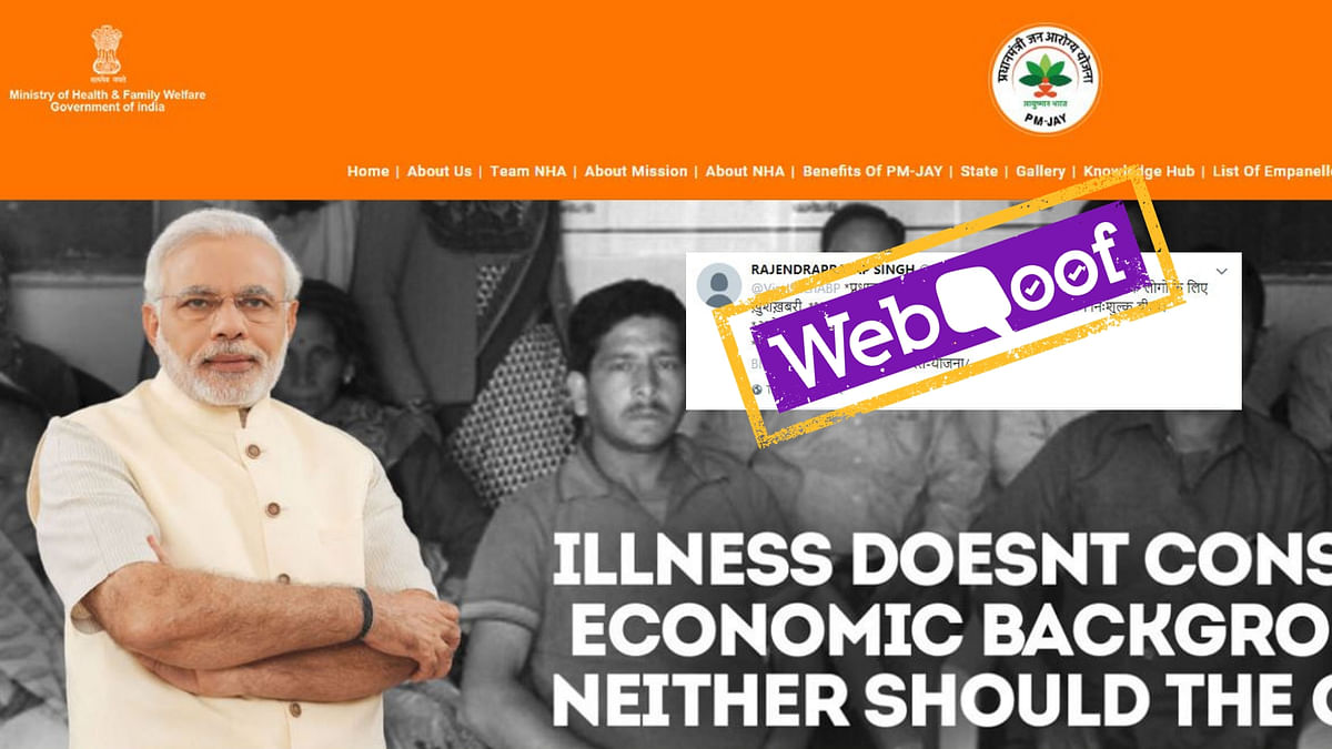 Website Asks For Your Details to Give PMJAY Benefits – It's Fake