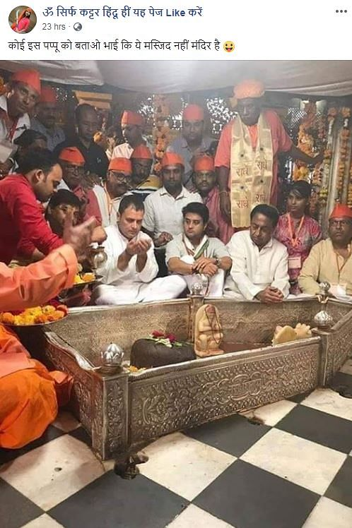 #WebQoof: No, Rahul Gandhi Didn't Offer Namaz in MP's Shiv Temple