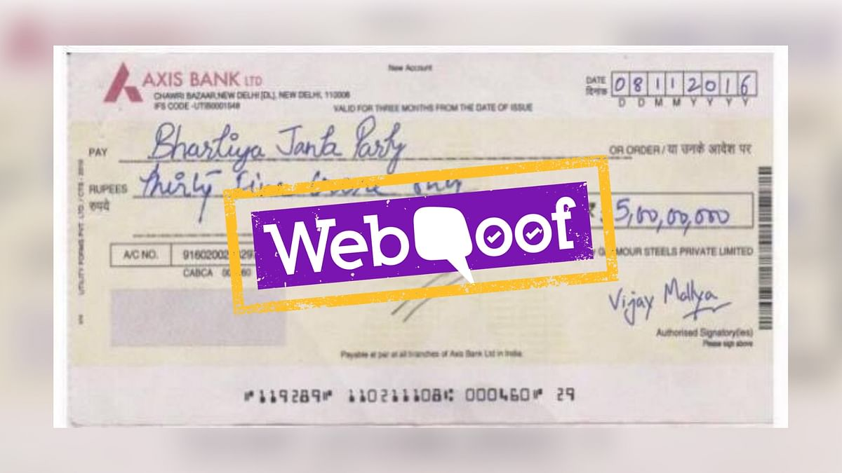 The cheque is a fabricated one and does not belong to Vijay Mallya.