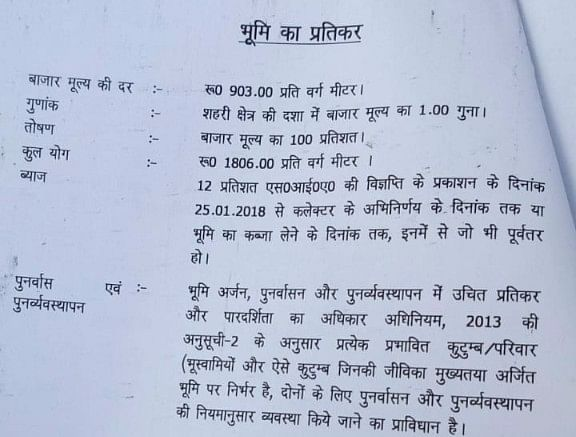 Jewar Airport: Was The Law Followed? 300 Farmers Withdraw Consent