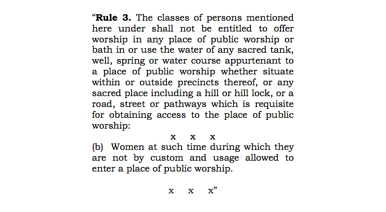 Excerpt from the SC judgment.