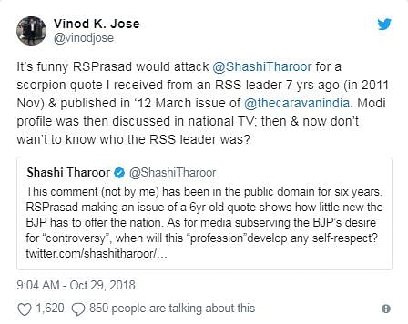 'Modi Like a Scorpion on  Shivling': Who Did Shashi Tharoor Quote?
