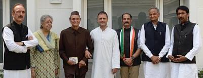 New Delhi: Former People