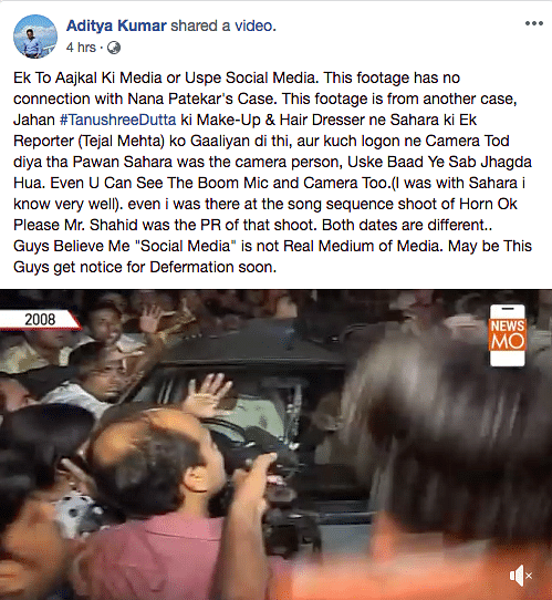 Conflicting Versions of Attack on Tanushree Dutta's Car In 2008