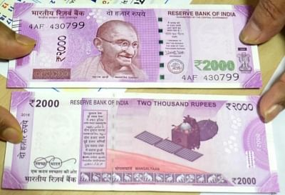 Rs 2000 rupee currency notes. (File Photo: IANS)