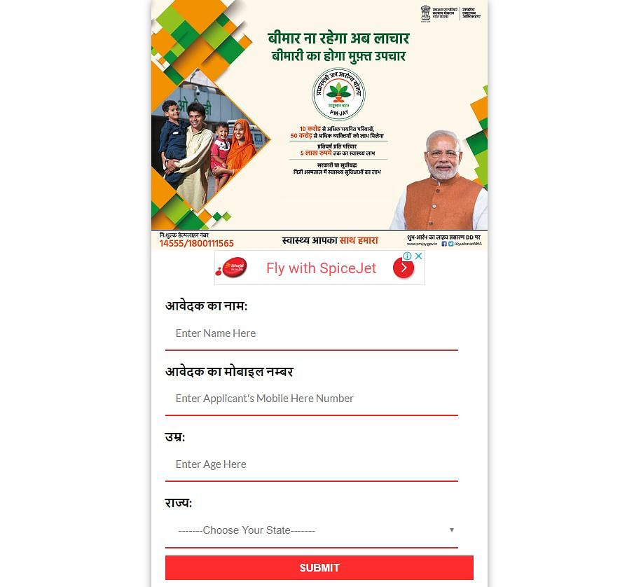 Fake WhatsApp Msg Asks Users to Apply for Ayushman Bharat Scheme