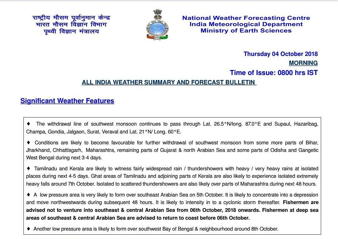 Official IMD notice.