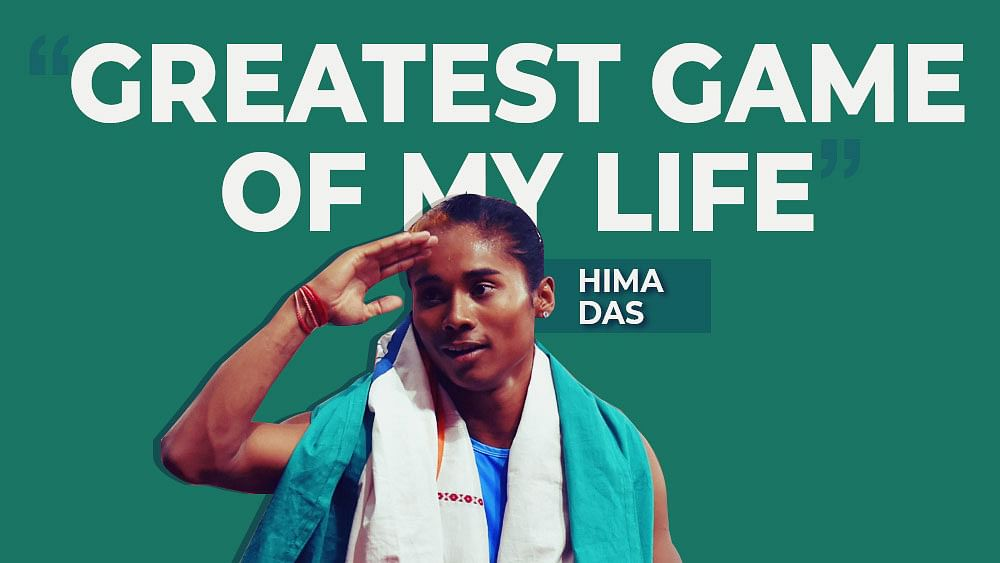 File photo of Hima Das.