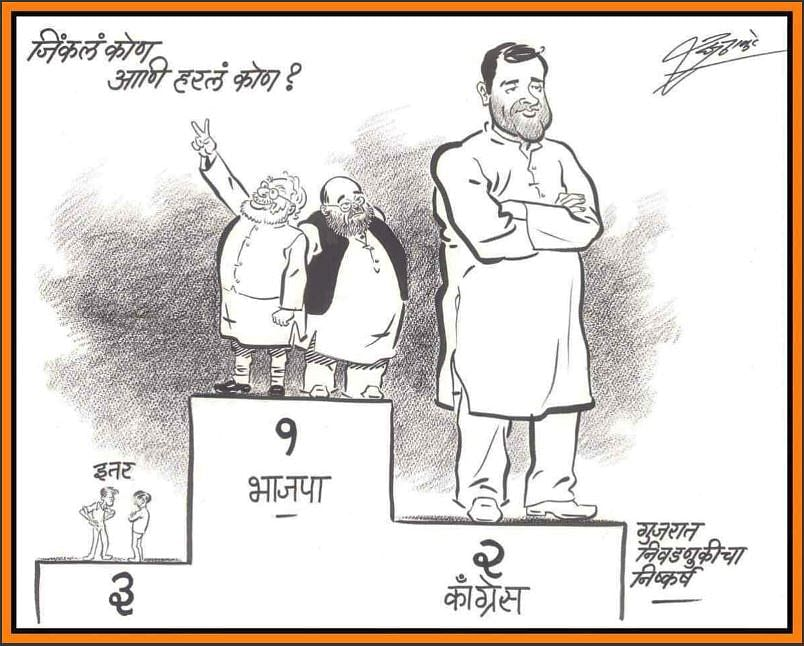 The cartoon that Raj Thackeray posted on his Facebook page after the verdict of the Gujarat Assembly polls showed a caricature of Rahul Gandhi, visibly taller than PM Modi and Amit Shah.