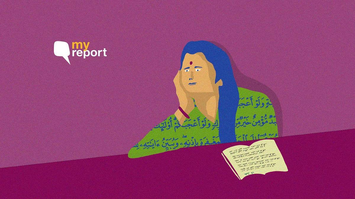 Where is my Urdu?