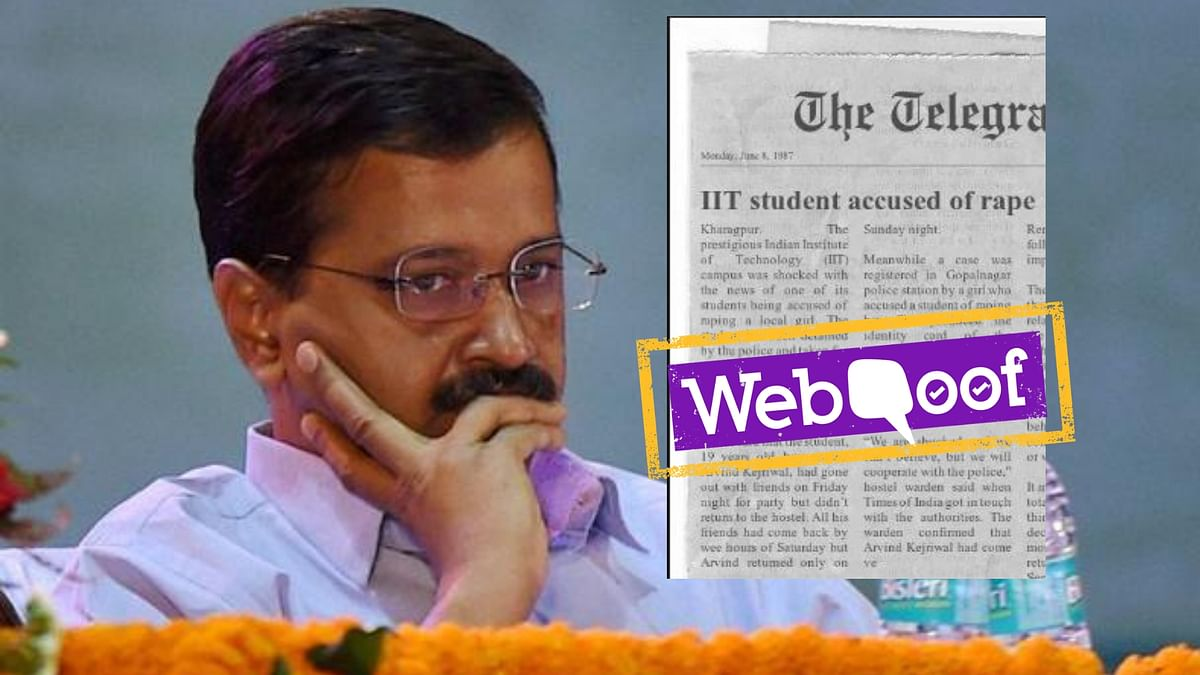 Clippings of a report claiming Arvind Kejriwal was accused of raping a woman in 1987 at IIT Kharagpur has gone viral.