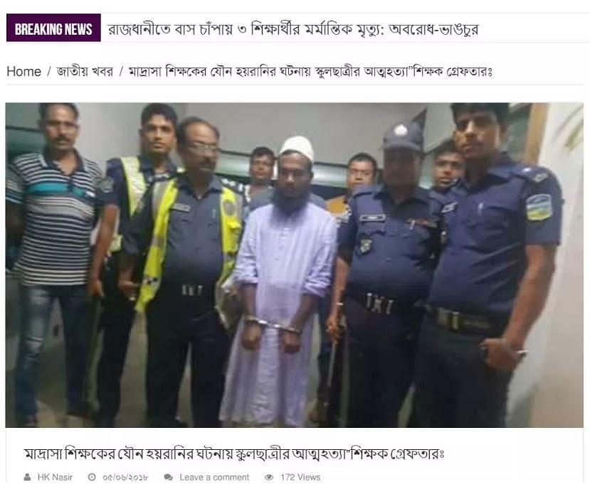 Muslim Congress Leader Was Not Plotting Murder of Hindus in Assam