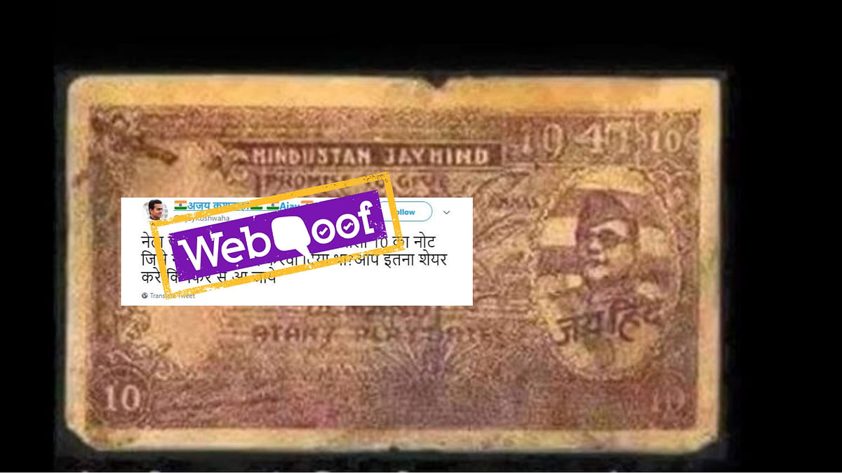 Several posts claim that the image is of a rupee note featuring Netaji and was scrapped by Jawaharlal Nehru.