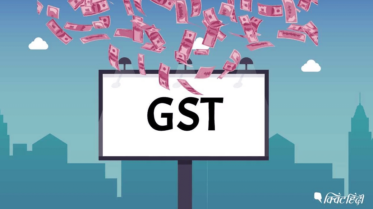 Gujarat: CAG Points Irregularities in GST Assessment & Collection