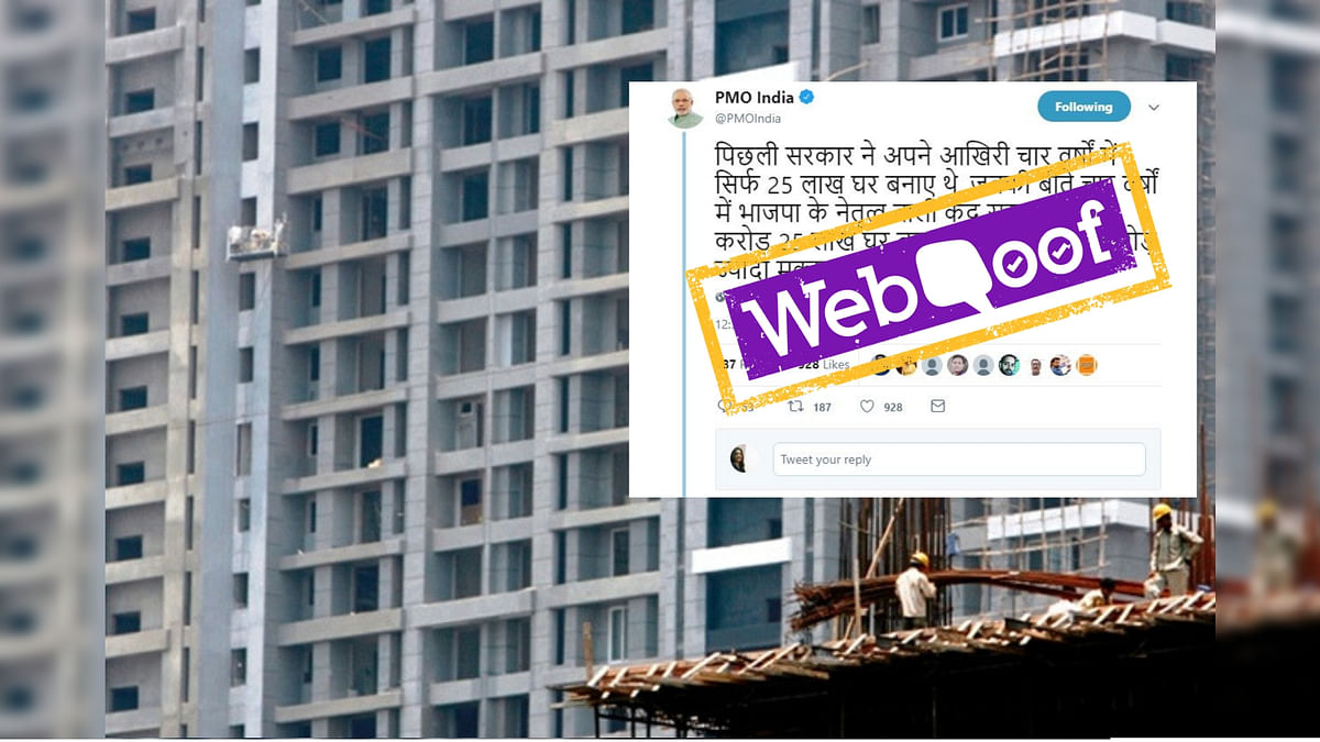 Fact Check: PM Modi's Claim on Houses Built by UPA is False
