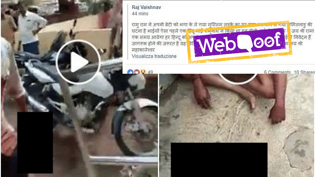Video of Man With Severed Head Wrongly Shared With Communal Spin