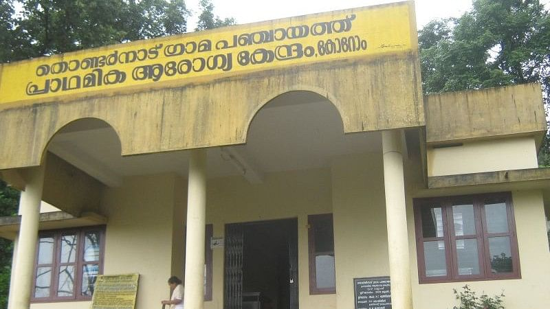 #GoodNews: Here's Why This Kerala PHC is Setting Goals