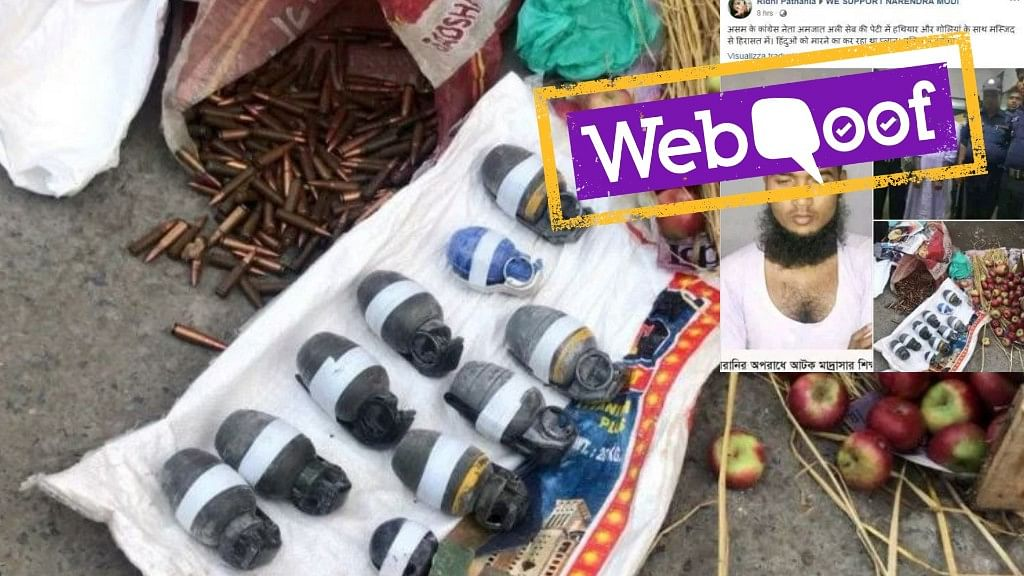 Two unrelated photos circulated as a post claiming that weapons and bullets were recovered from Assam Congress leader Amjat Ali Seb.