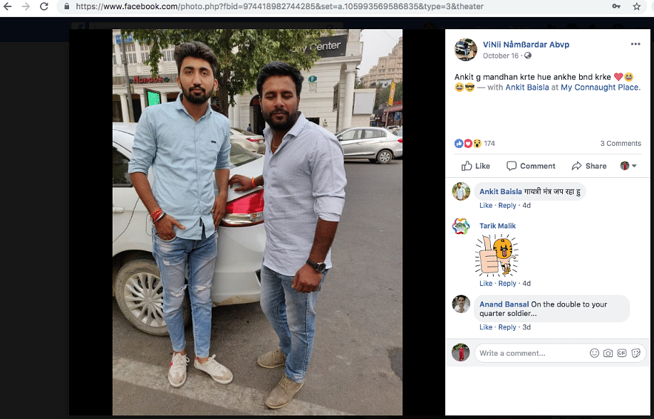 Vinit Bansal (left) claims to be an ABVP member in his Facebook profile.