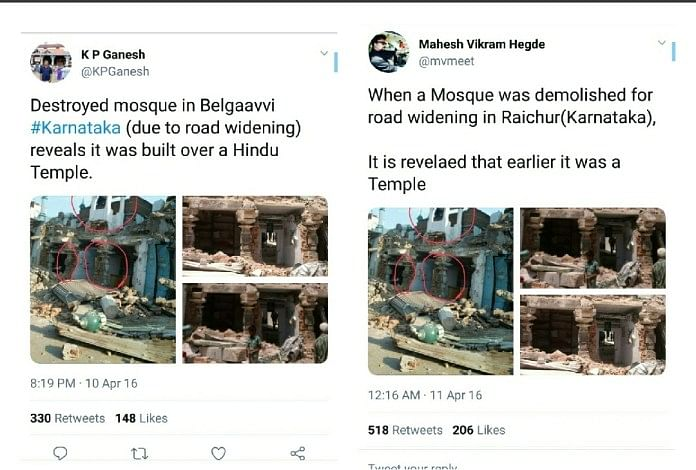 No, a Temple Was Not Found in Karnataka After Mosque's Demolition