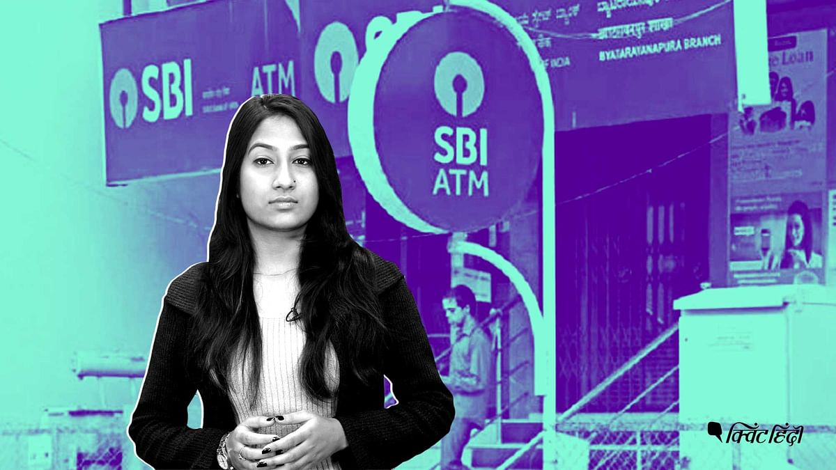 Alert: SBI To Make Amendments To Its Services From 1 December