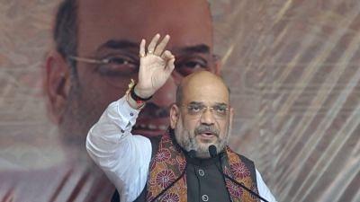 Congress is Like an ATM That Dispenses False Promises: Amit Shah