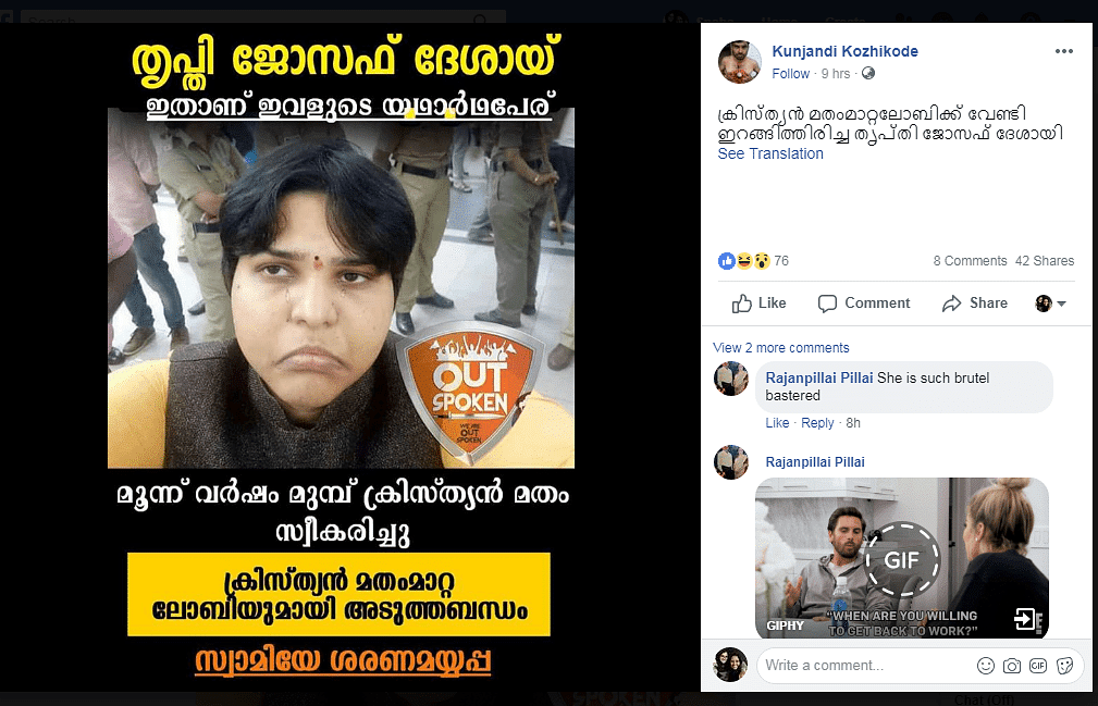 Janam TV Falsely Claims Trupti Desai Converted to Christianity