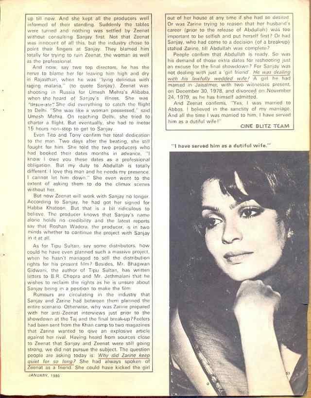 The report in <i>Cine Blitz, </i>which describes Sanjay Khan's assault on Zeenat Aman.