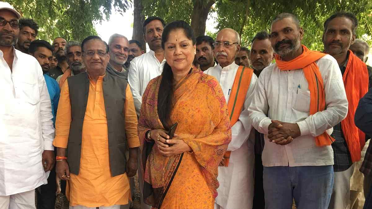 Yashodhara Raje Scindia, Minister of Commerce in MP Government