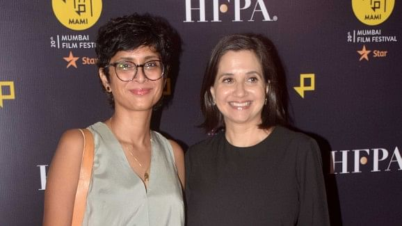 Kiran Rao and Anupama Chopra at MAMI 2018.