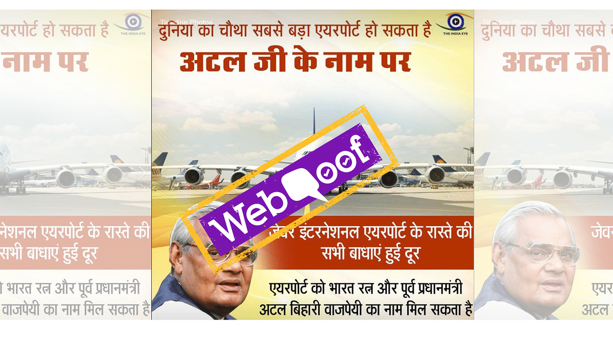 Jewar Airport in NCR Won't Be the Fourth Largest in the World
