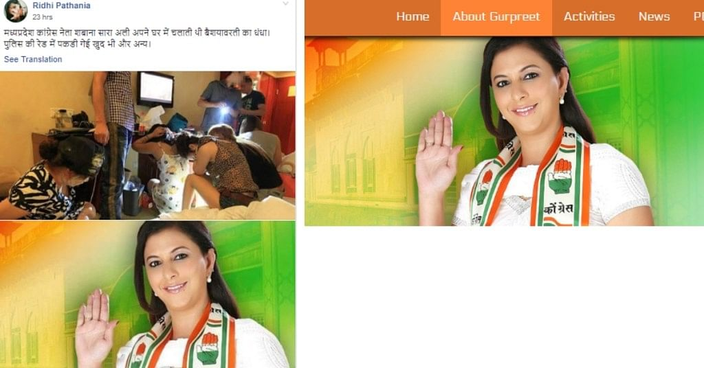Cong Leader Wrongly Linked to Prostitution Racket in Viral Post