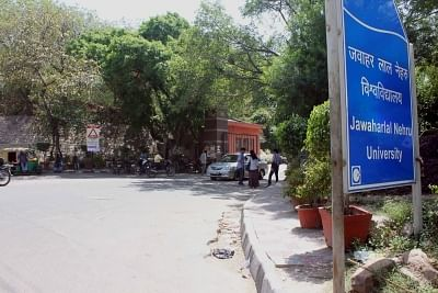Library fund cut news bogus, says JNU administration
